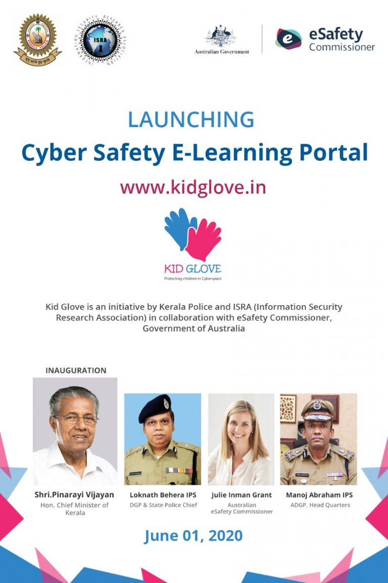 Launching of www.kidglove.in Cyber Safety E-Learning Portal